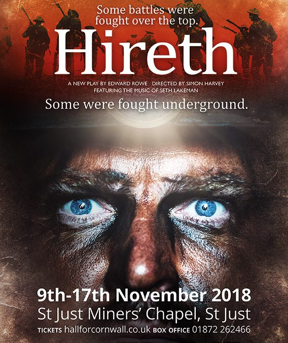 Members' competition to win tickets for Hireth