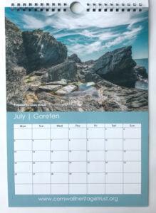 CHT Calendar 2021 July